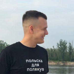 Artem Żurakowski